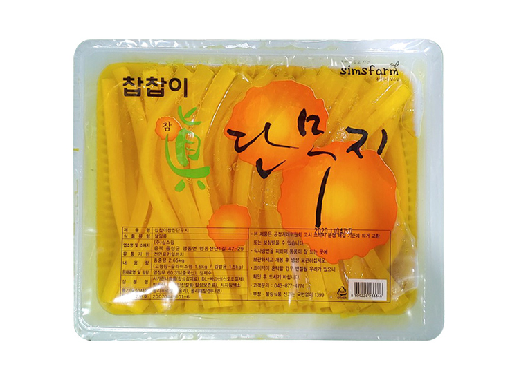 심스팜)찹찹이단무지(김밥)