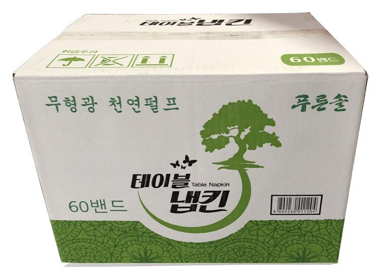 냅킨(푸른솔)-box