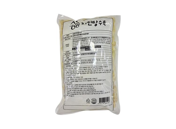 송송치킨탕수육2kg