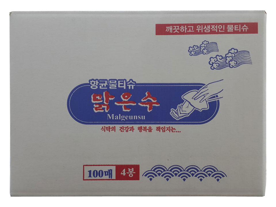 물티슈(맑은수)-box