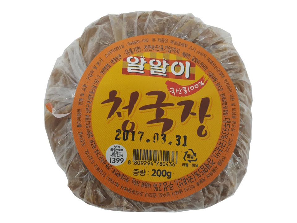 알알이)할매청국장200g(국산콩100%)