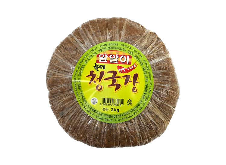 알알이)할매청국장2kg