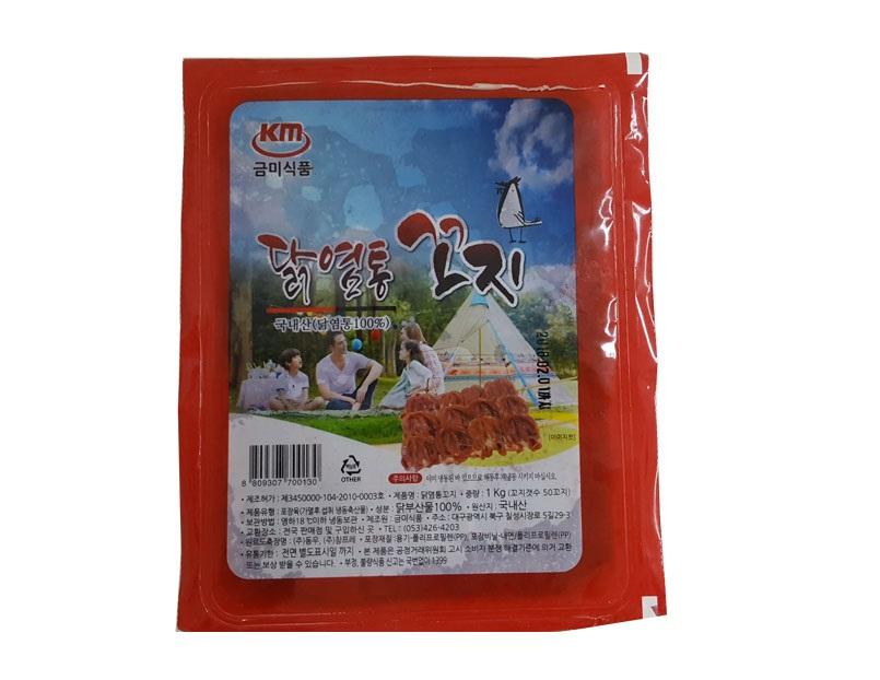 금미)닭염통꼬지1kg(국내산)