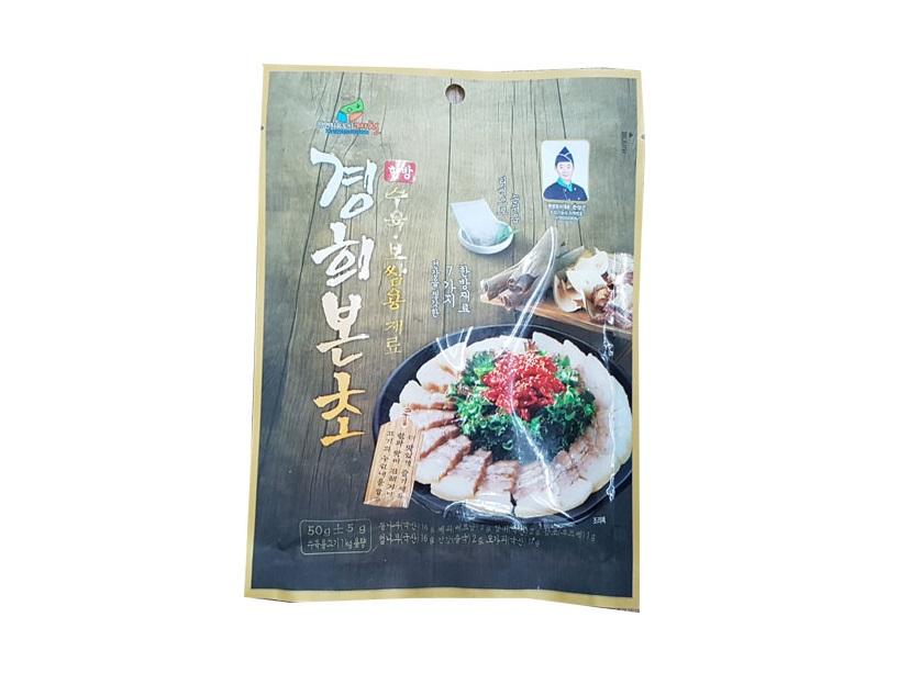 경희본초)수육보쌈용재료50g