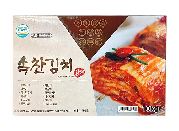 김치10kg(속찬,국내산)
