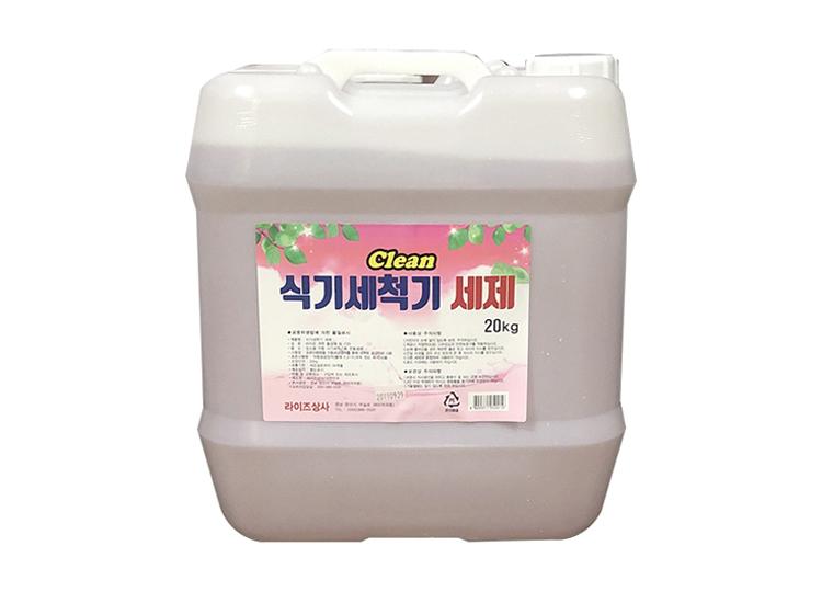라이즈)식기세척기세제20kg