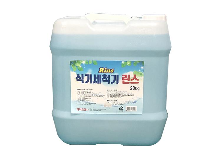라이즈)식기세척기린스20kg