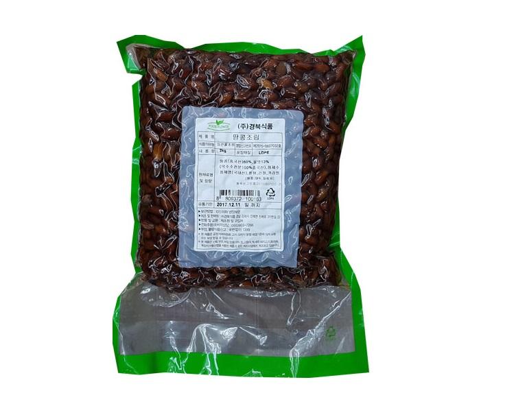 경북)땅콩조림2kg