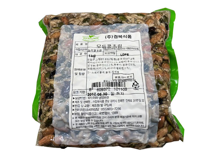 경북)모듬콩조림1kg