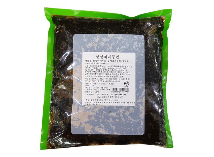 경북)싱싱파래무침1kg