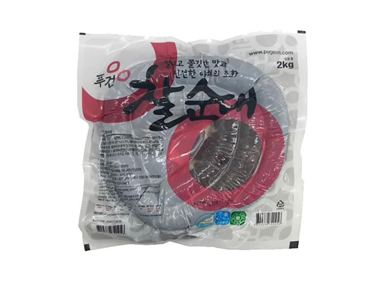 푸건)찰순대2kg