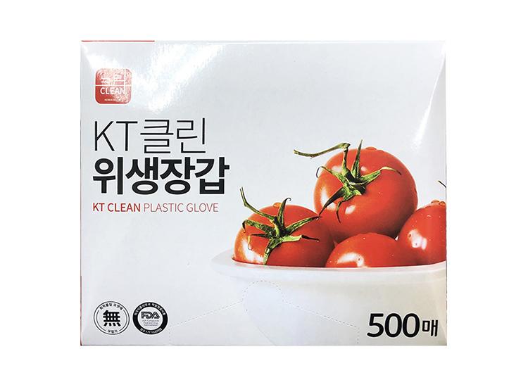 KT)크린장갑500매
