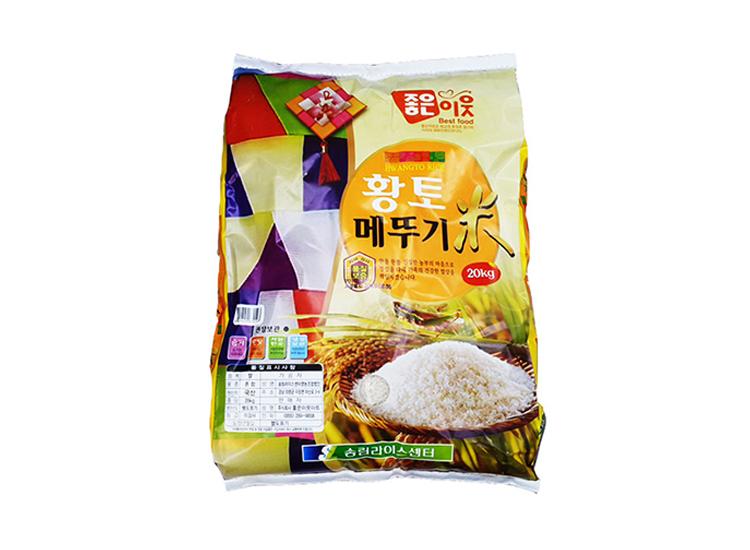 쌀20kg(황토메뚜기)