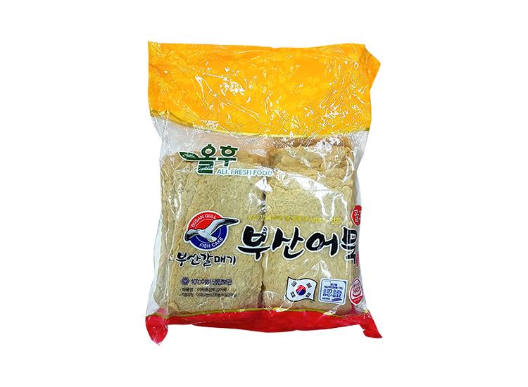 부산갈매기)사각어묵2500g