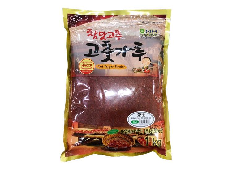 참맛고추가루1kg(중국산,김치용)