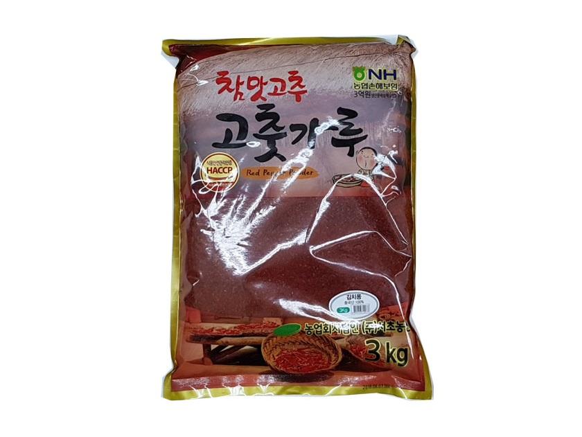 참맛고추가루3kg(중국산,김치용)