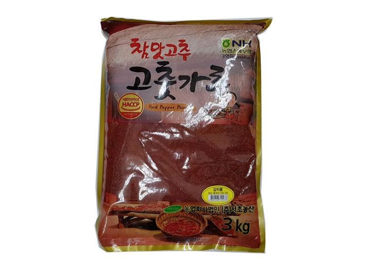 참맛고추가루3kg(국산30:중국70,김치용)