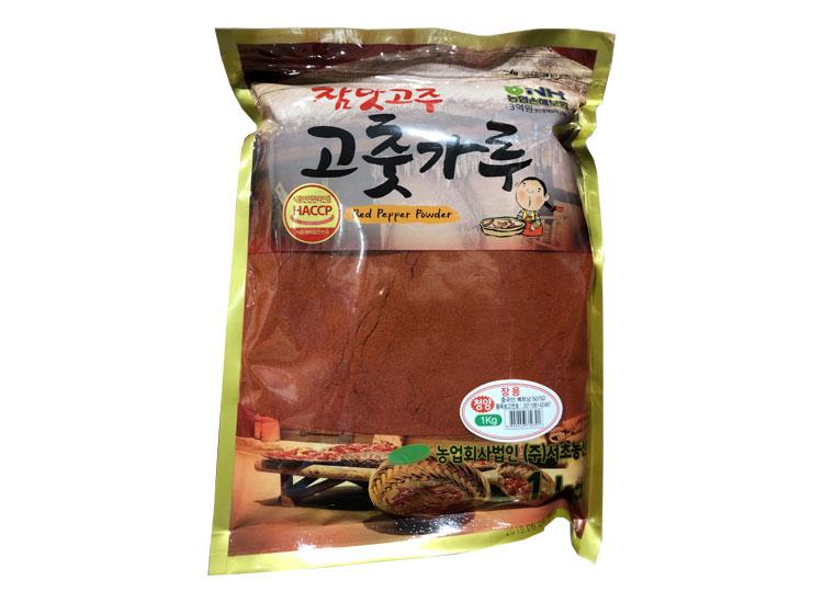 참맛청양고추가루1kg(중국50,베트남50,장용)