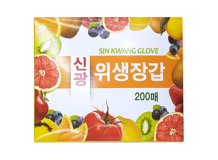 신광)위생장갑200매