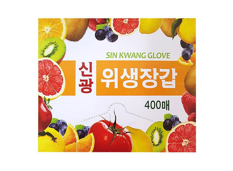 신광)위생장갑400매