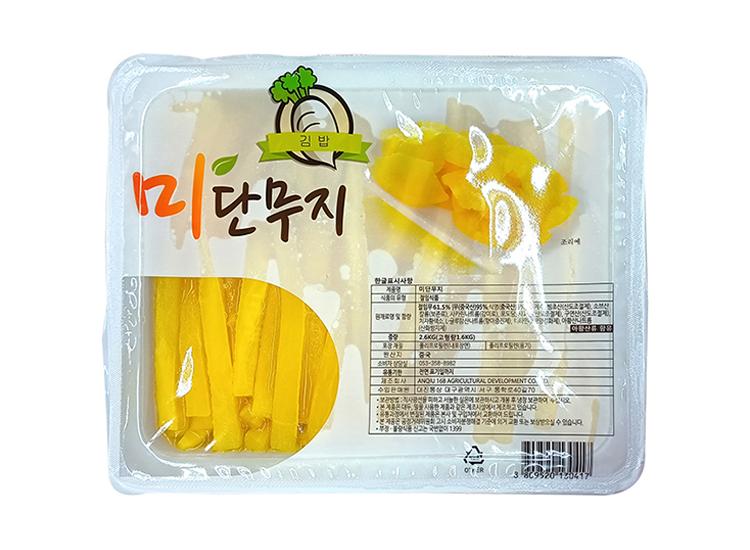 미단무지(김밥)2.6kg