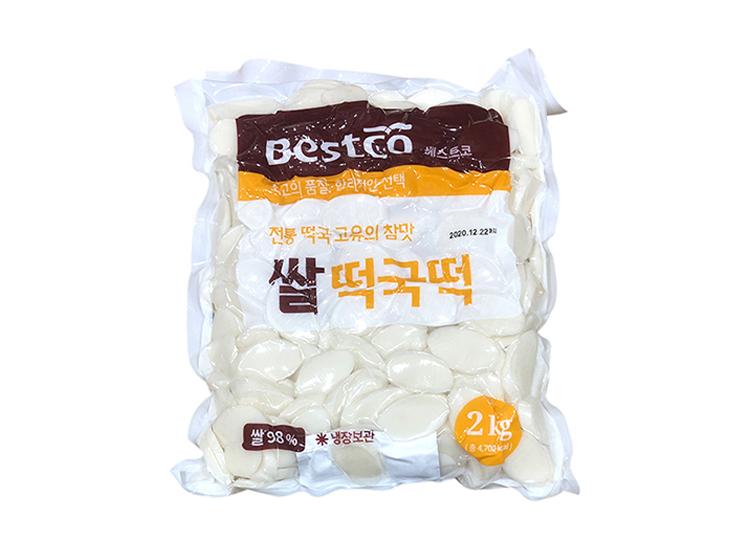 베스트코)쌀떡국떡2kg