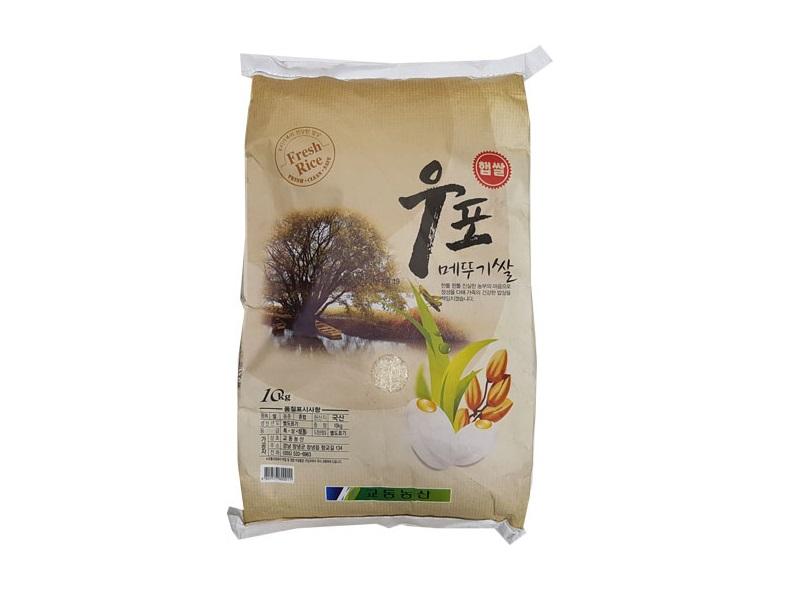 쌀10kg(우포메뚜기)