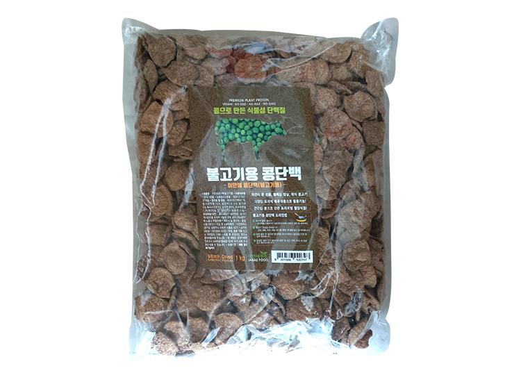 이안애)불고기용콩단백1kg
