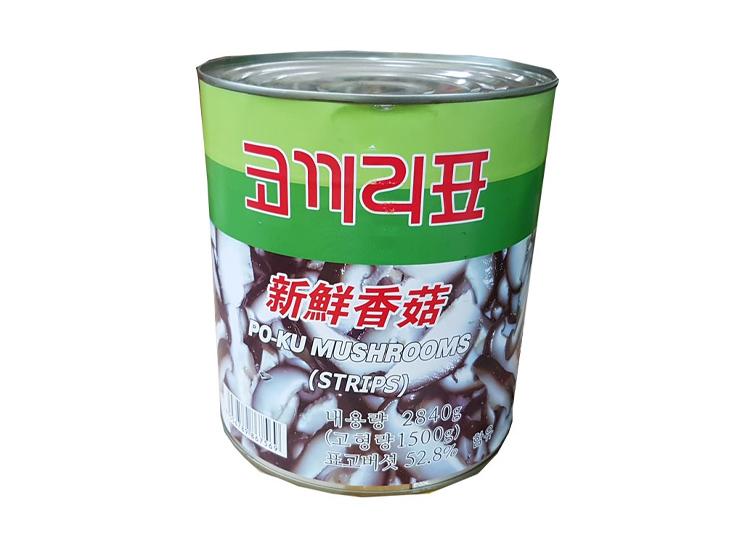 코끼리)표고버섯슬라이스2.8kg