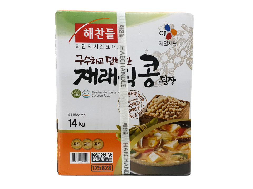 해찬들)재래식콩된장14kg