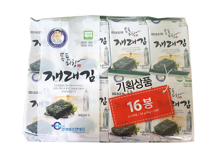 청해)목포재래김16봉