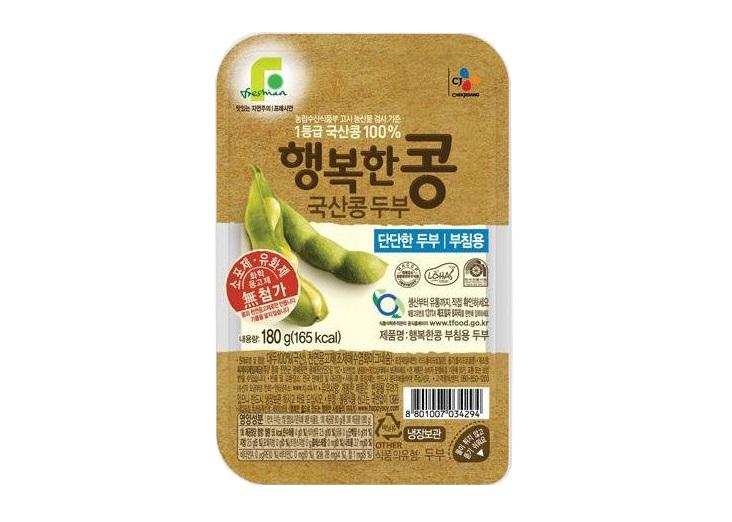 백설)행복한콩국산콩부침용180g