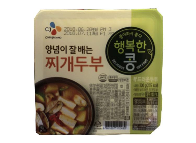 백설)행복한콩찌개두부300g