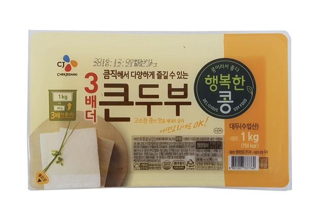 백설)맛있는콩두부큰두부1kg